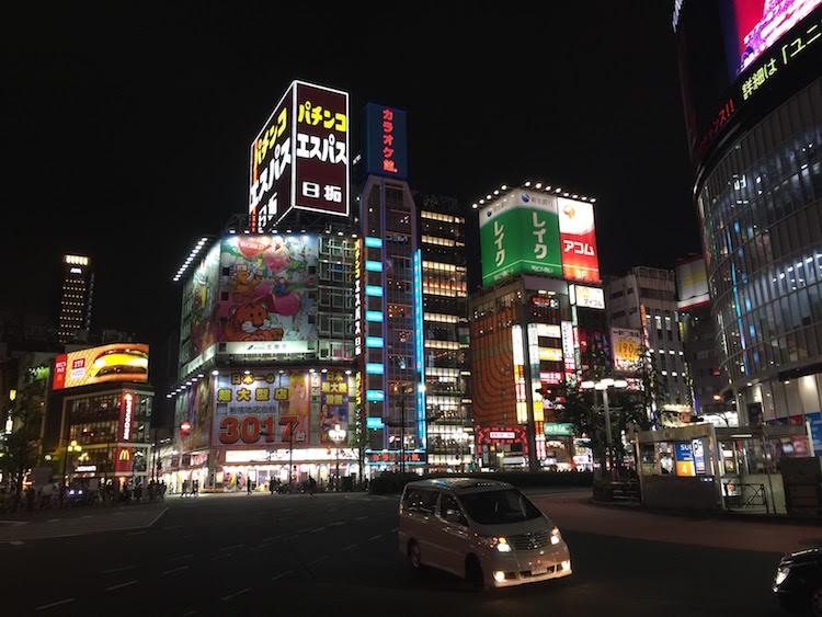 1 week tokyo japan skyline