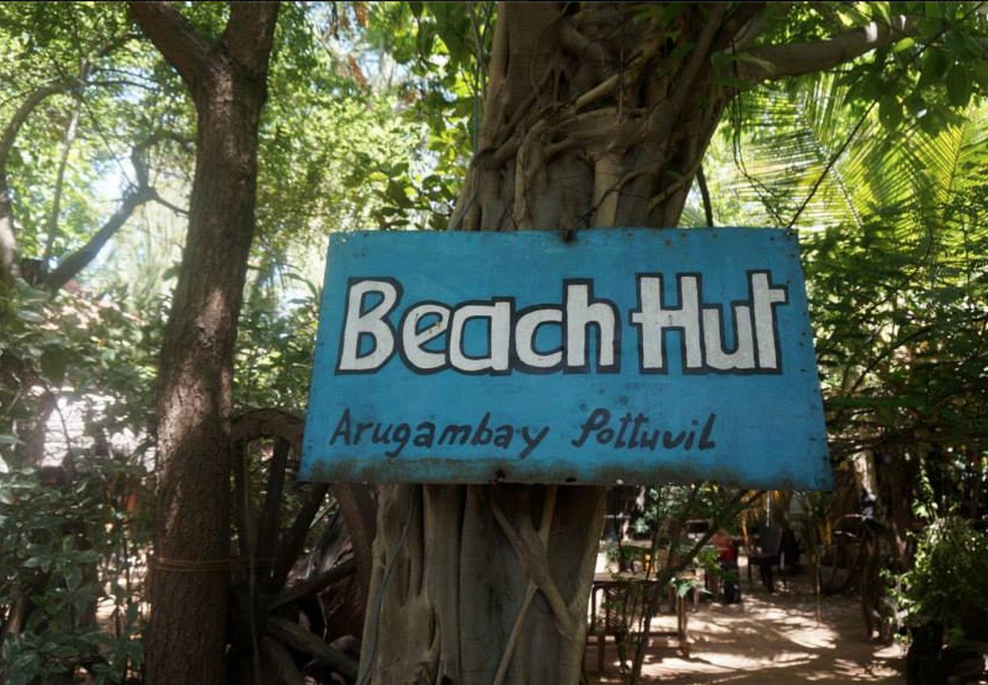 Beach hut sri lanka