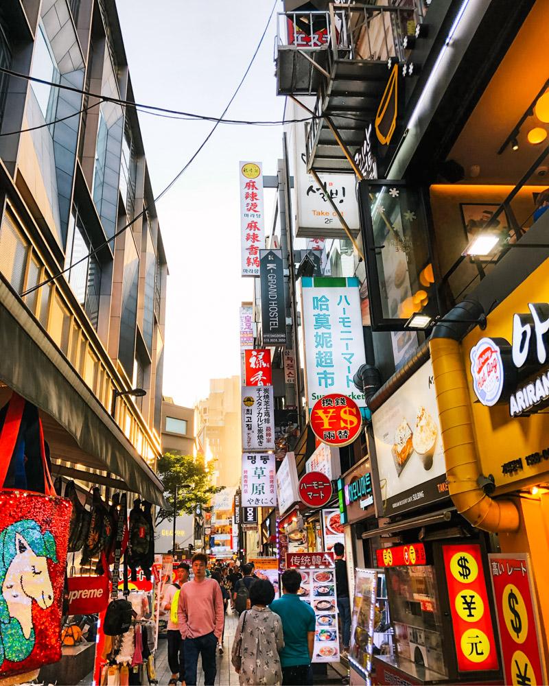 Bezienswaardigheden seoul Hongdae