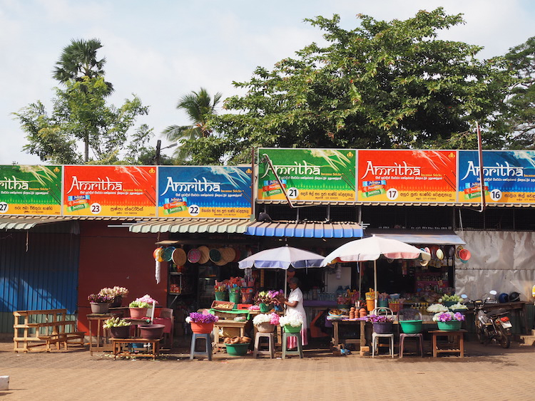 anuradhapura kraampjes sri lanka