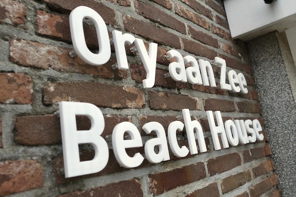 Egmond aan Zee Weekend weg