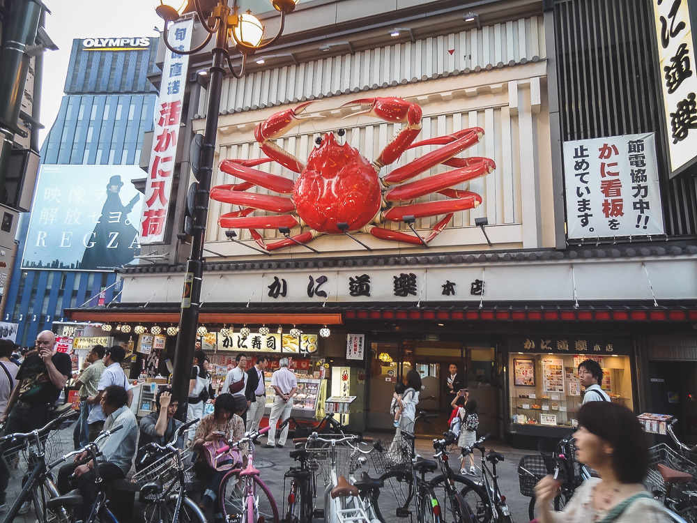 Grootste stad ter wereld Osaka