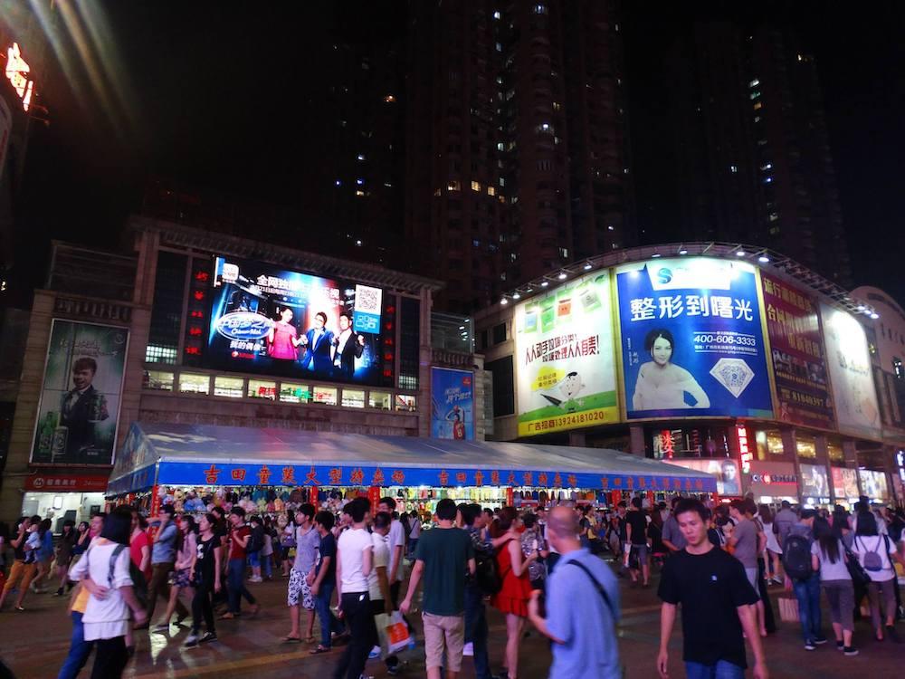 Guangzhou Bejing road china