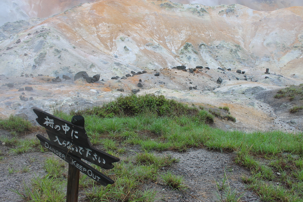 Hell Valley in Hokkaido Japan