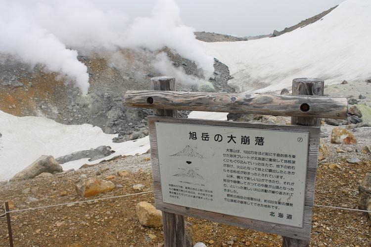 Hokkaido japan Asahidake geisers