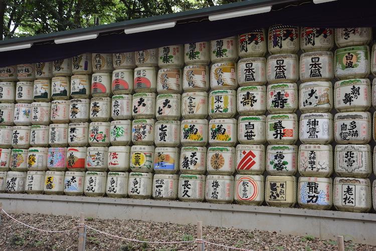 Japanse lampen natuur park