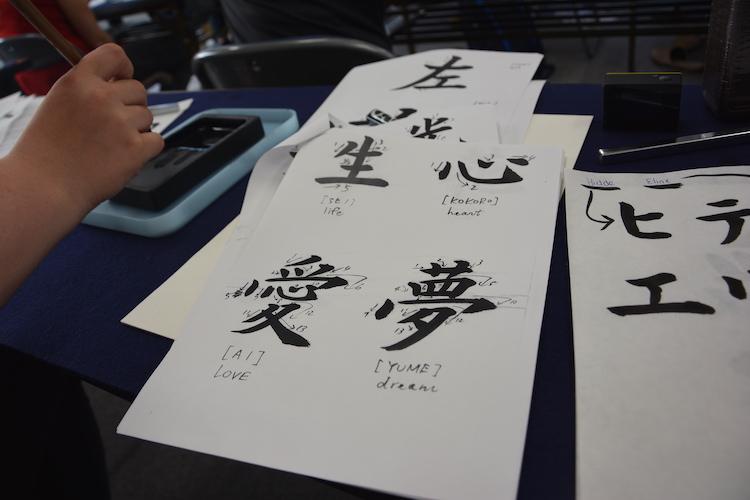 Kalligrafie 1 week tokyo japan