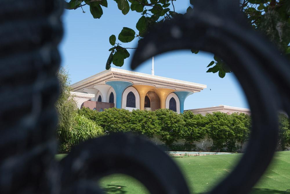 Muscat Oman Al Alam Palace