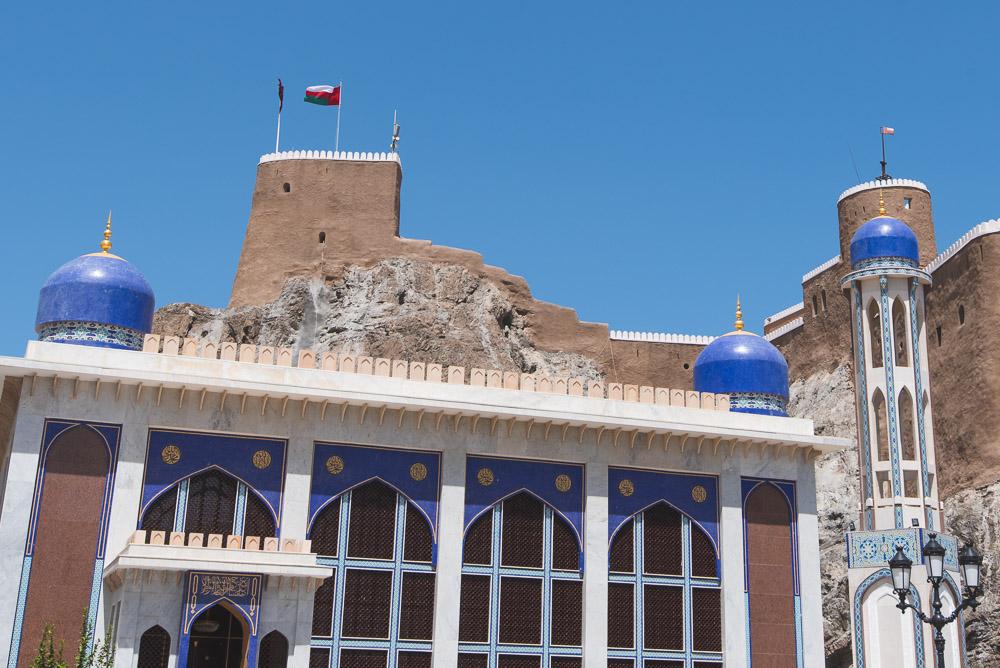 Muscat Oman Al Khor Mosque