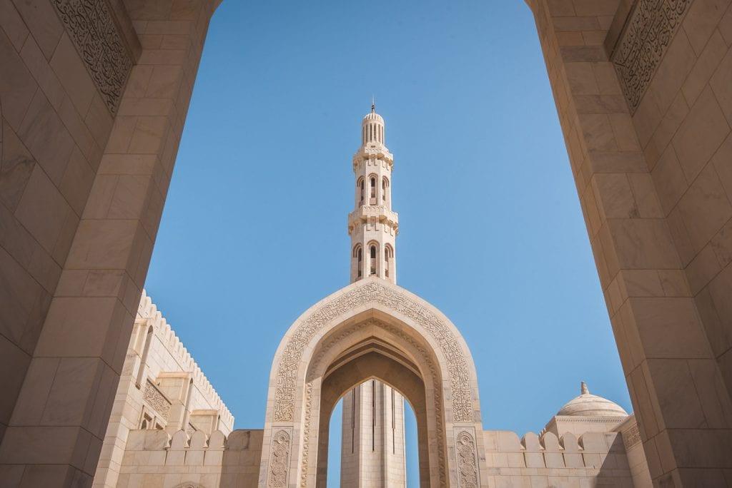 Muscat Oman tips