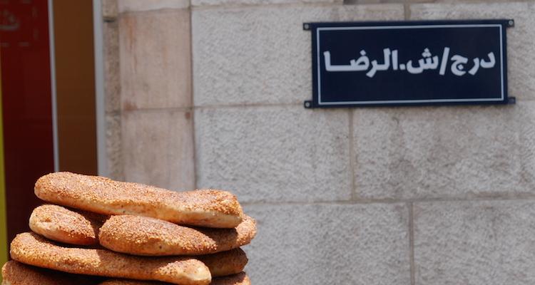 Pita broodjes eten in jordanie
