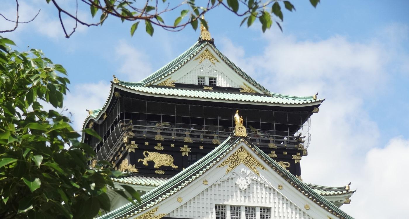 Reizen naar Japan
