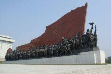 Reizen naar Noord Korea reis