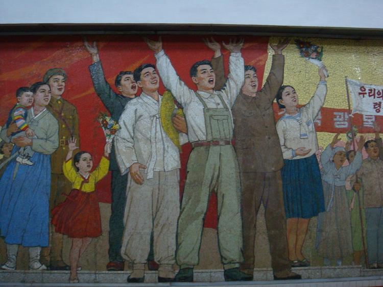 Reizen naar Noord-Korea tekeningen