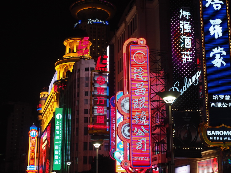 Shanghai shopping street