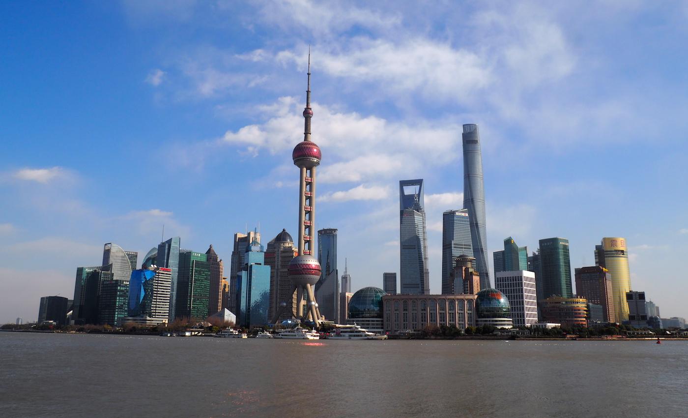 Shanghai skyline china