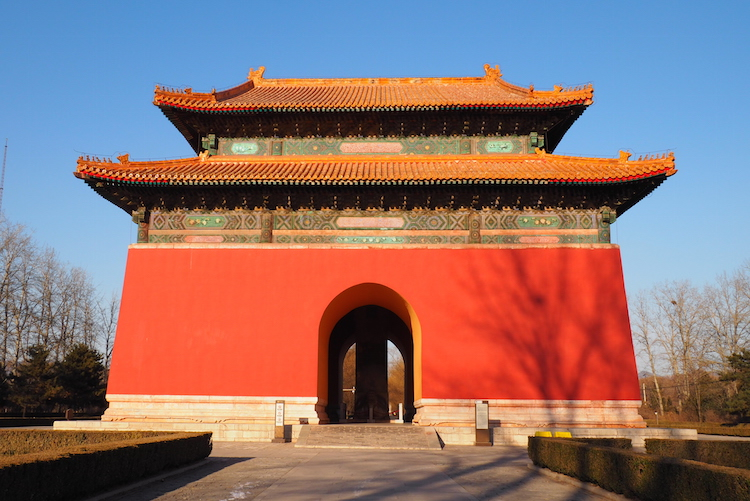 stedentrip beijing tip heilige weg