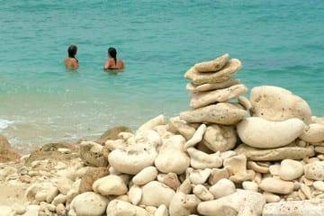 Strand Trinidad Cuba