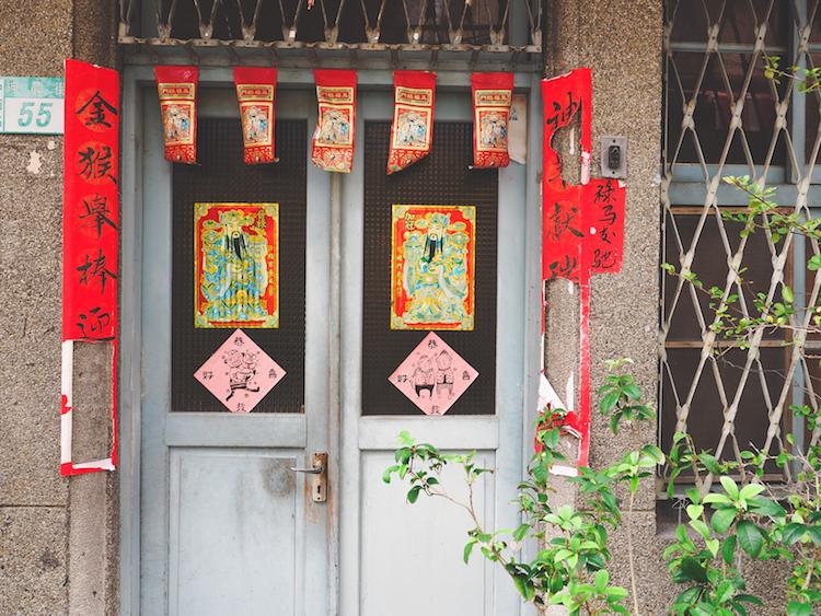 Tainan taiwan straten