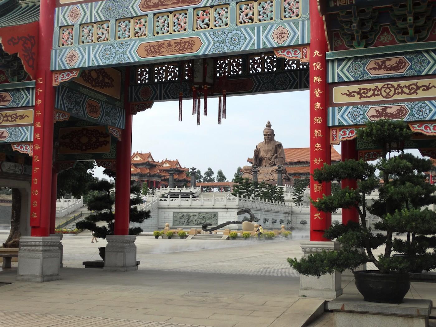 Tao temple guangzhou in China