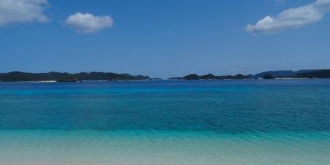 Vakantie okinawa japan