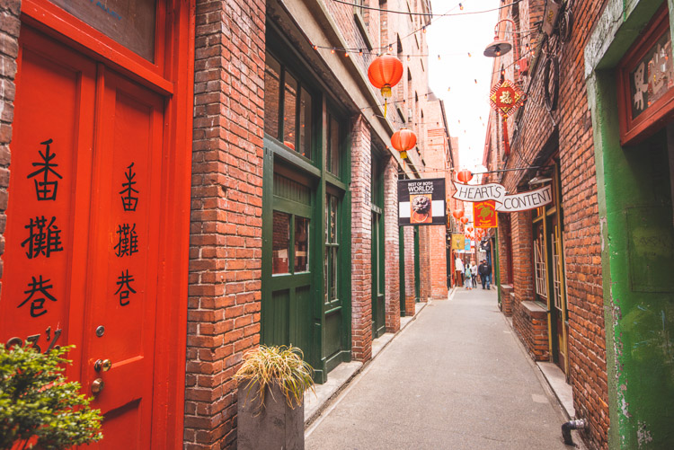 Victoria vancouver island chinatown-2