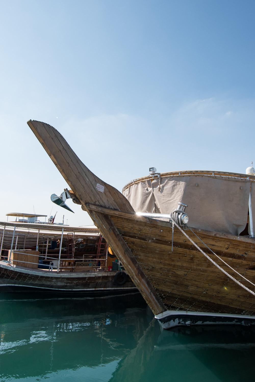 Wat te doen in Doha Dhow Cruise