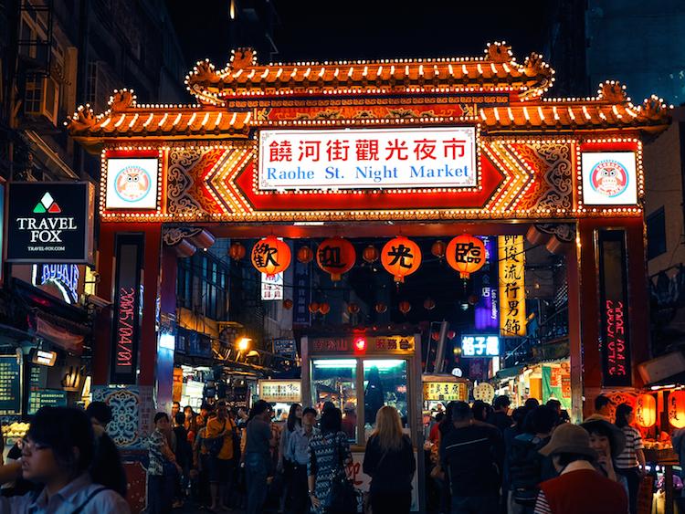 Wat-te-doen-in-Taipei-Raohe-Street-Market