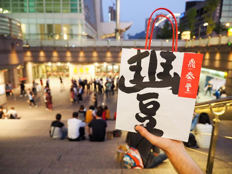 Wat te doen in Taipei bestelling din tai fung