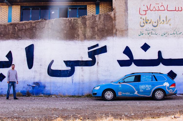 Wiebe in Iran elektrische auto