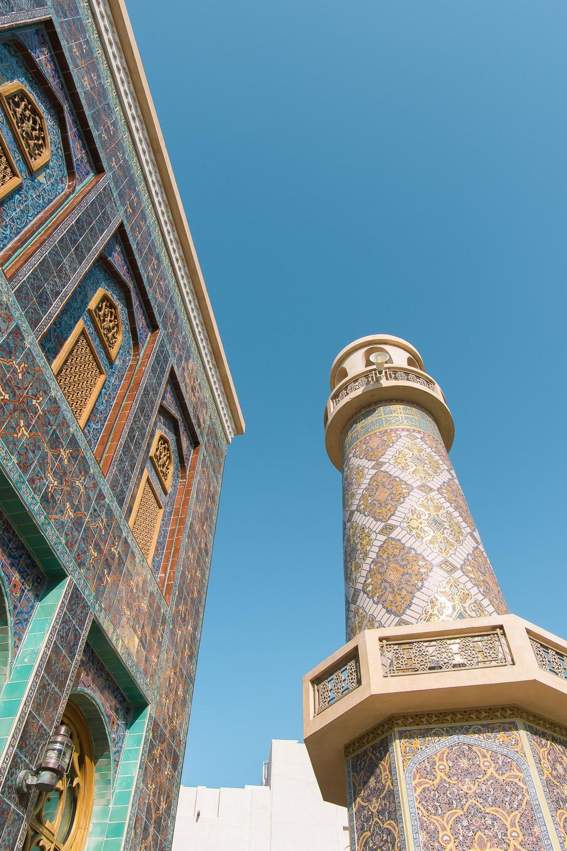 doen in doha qatar kitara moskee