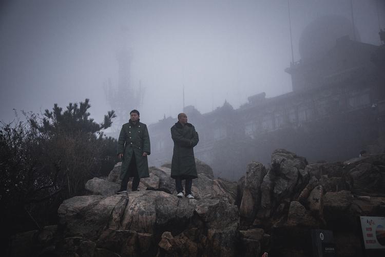 mistig taishan china