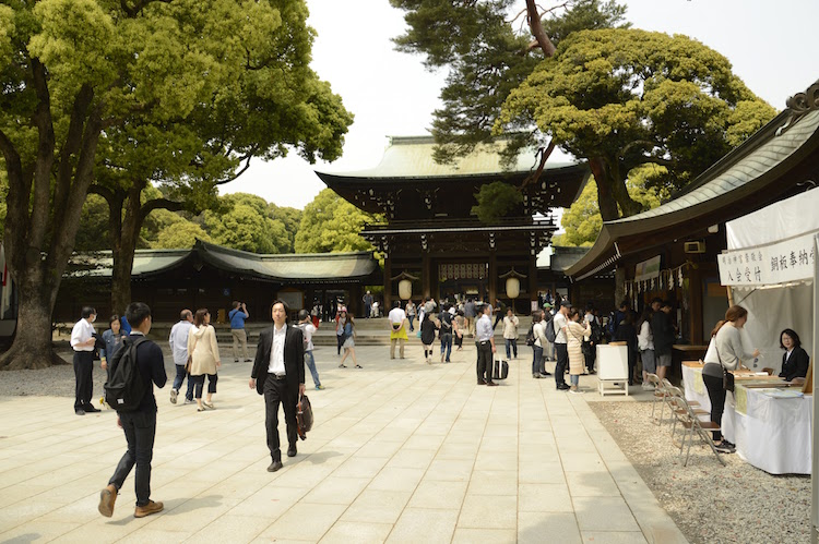 parken tokyo japan