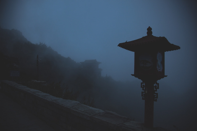 taishan china mistig heilige berg