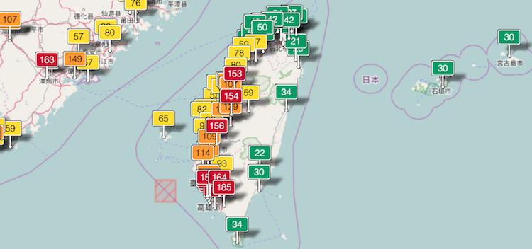 weer-taiwan-smog