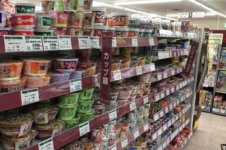 winkel op hokkaido in japan